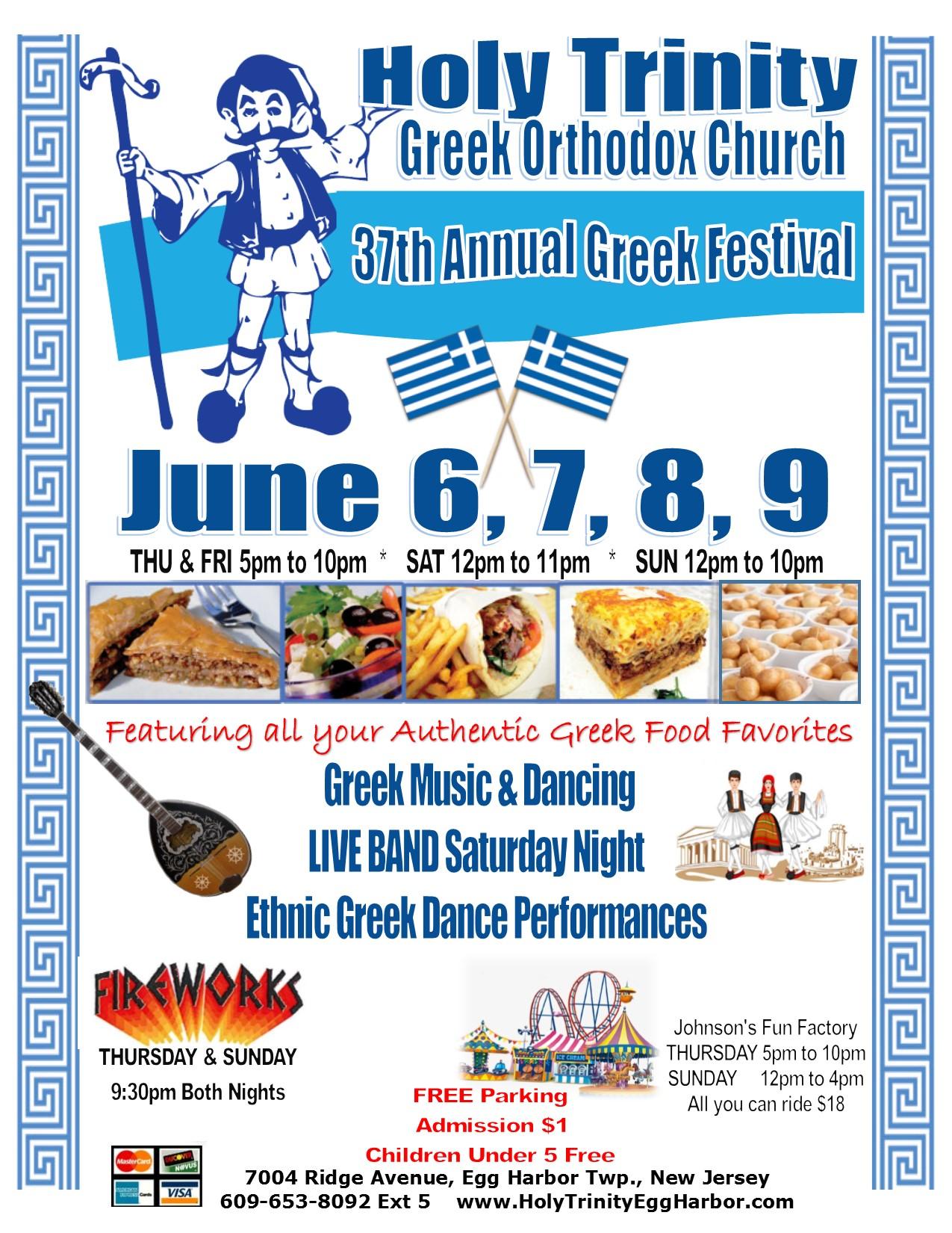 Greek Festival | Holy Trinity Greek Orthodox Church